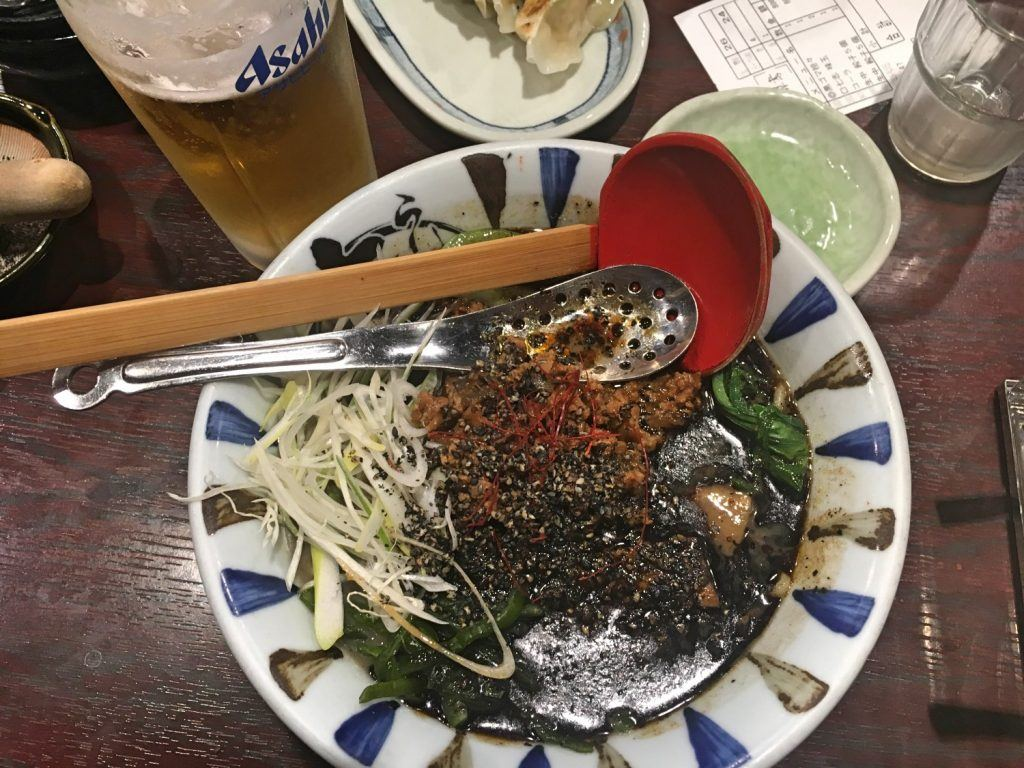Ramen with black sesame