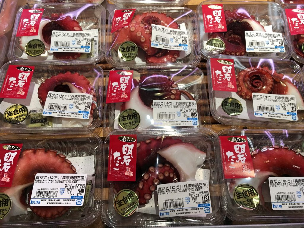 Octopus at Isetan Department Store