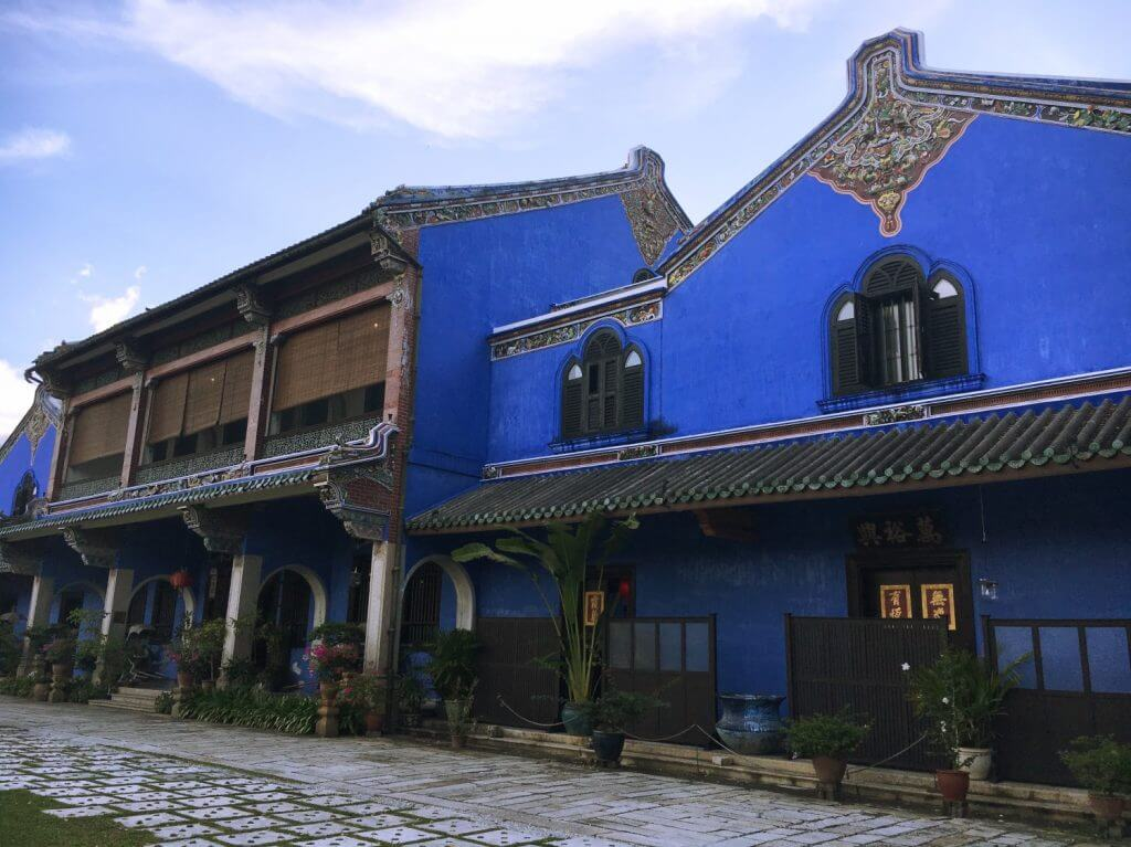 Entranceway to the Blue Mansion