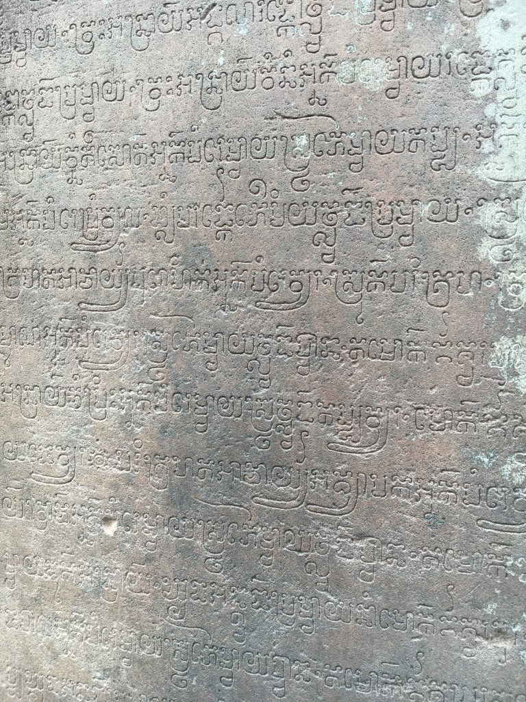 Ancient inscriptions