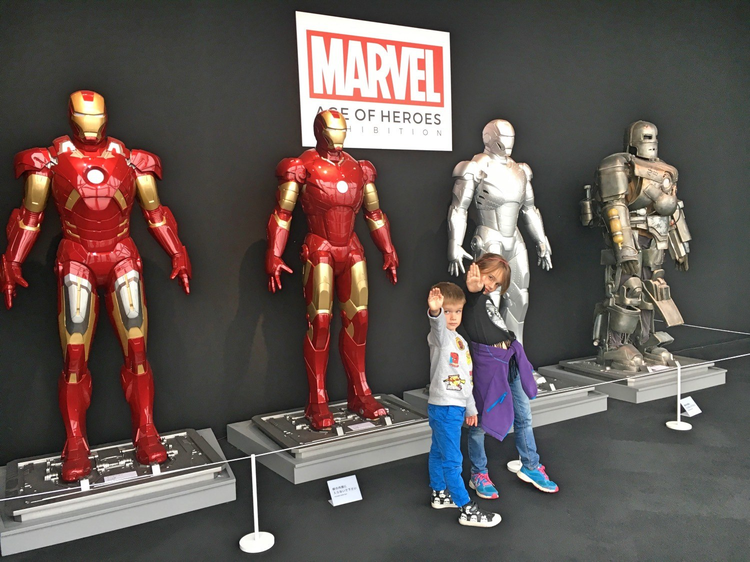 Marvel exhibition at Tokyo City View 5e6bf6069d9f4