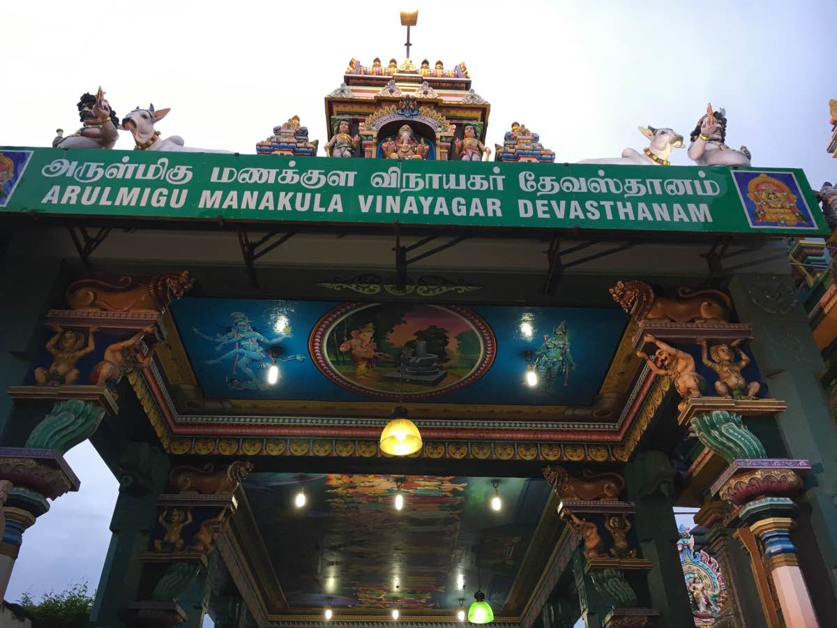 Arulmigu Manakula Vinayagar Temple Pondicherry