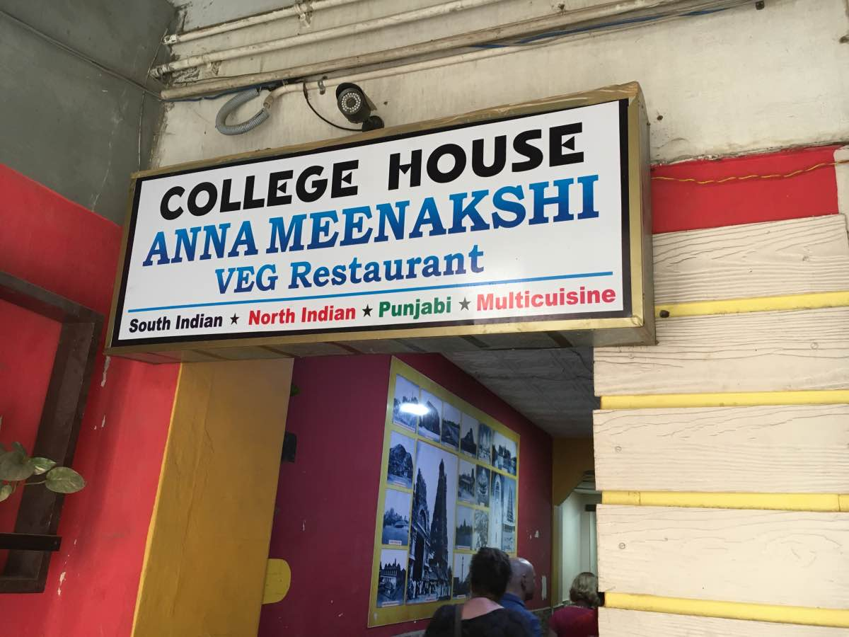 College House Anna Meenakshi Restaurant in Madurai