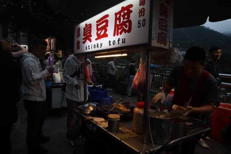 Stinky tofu would be on many best of Taiwan lists?!