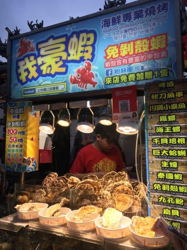 Night markets are a huge part of Taipei tourism