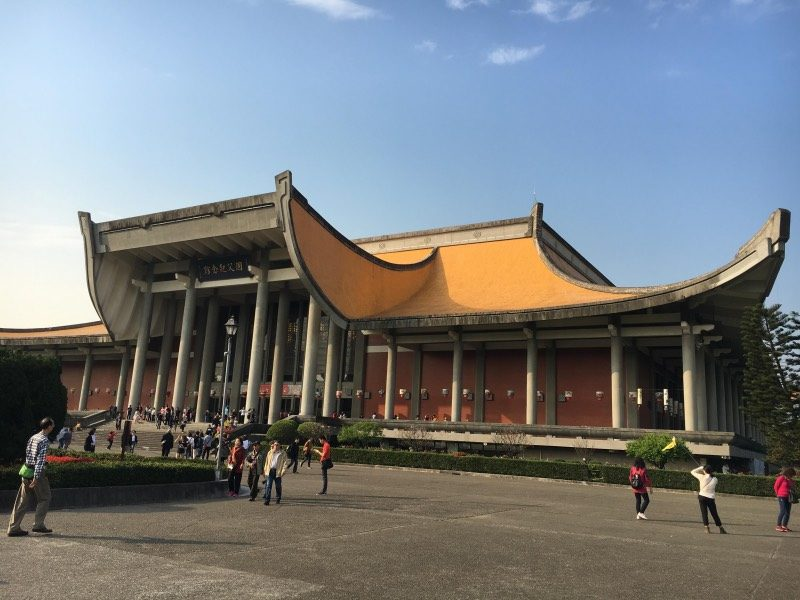 Sun Yat Sen Memorial Hall is one of the most impressive Taipei sights